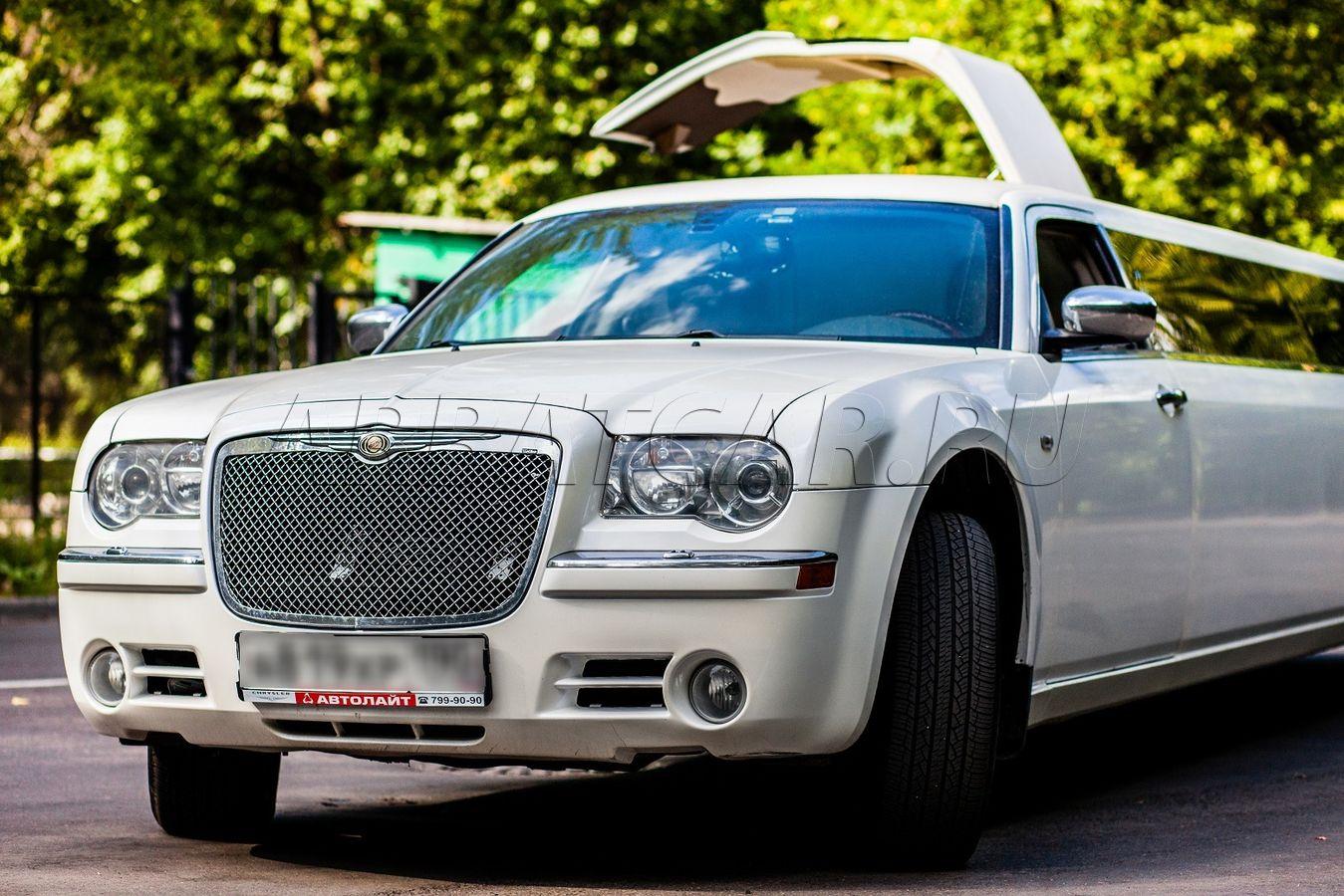 Лимузин на свадьбу дмитров